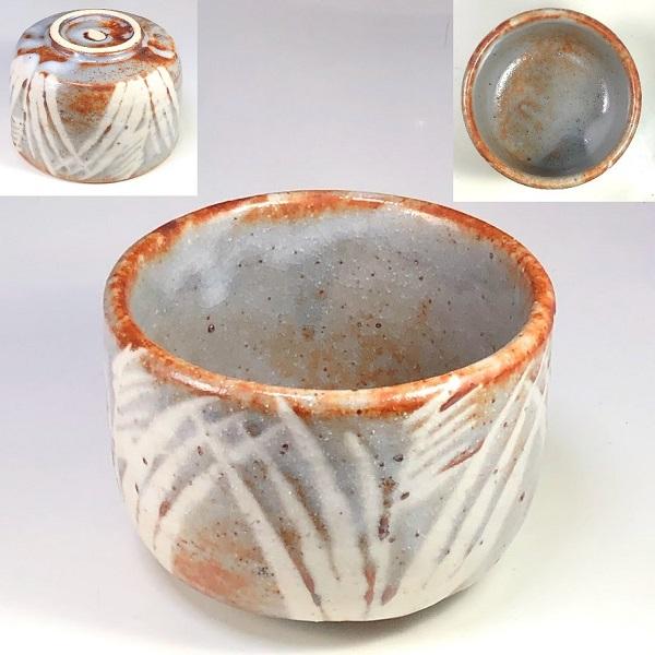 志野小鉢W8304