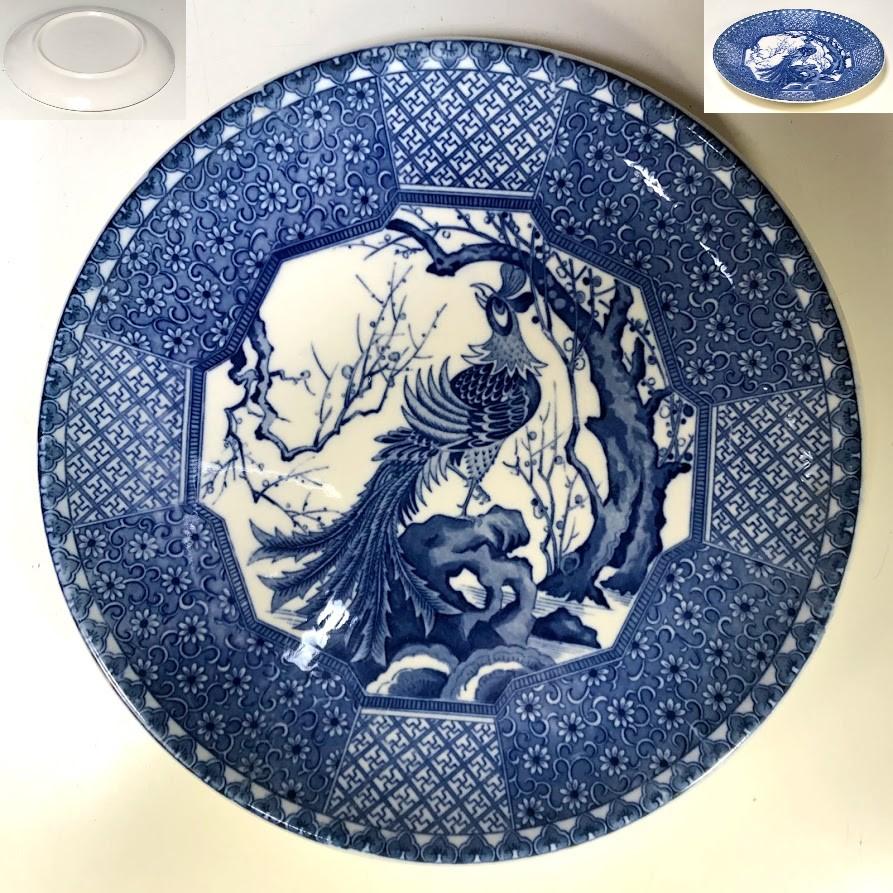 印判手花鳥図八寸皿W8305