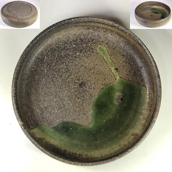 常滑焼常石窯灰釉平鉢