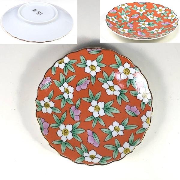 豆皿W8338