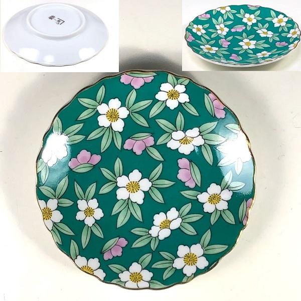 豆皿W8367