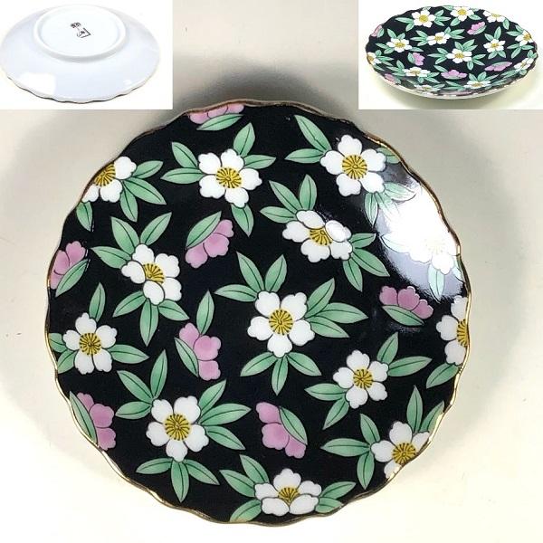 豆皿W8333