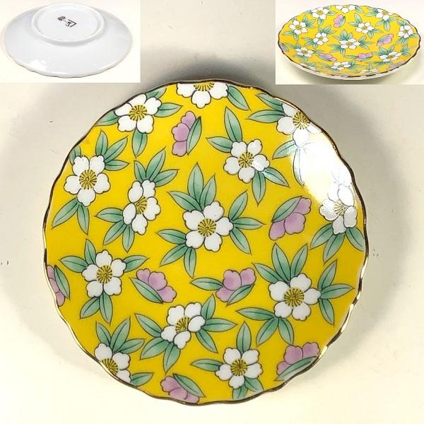 豆皿W8319