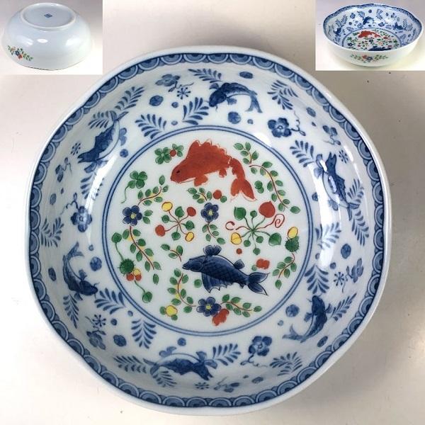 たち吉双魚五寸半鉢