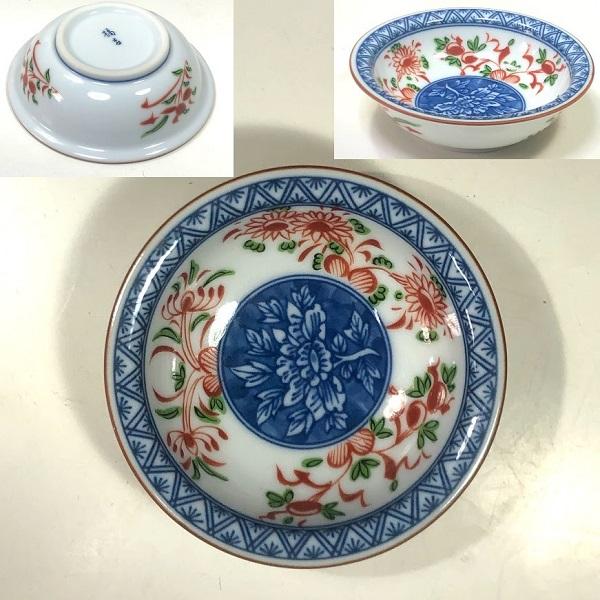 たち吉豆鉢W8335