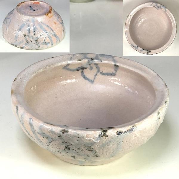 志野六寸鉢W8359