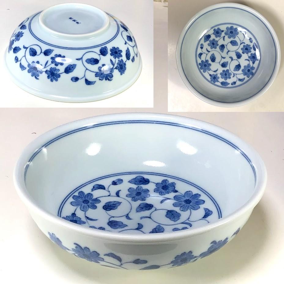 永楽窯小丼鉢W8384