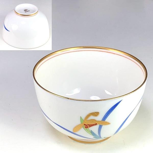 香蘭社蘭湯呑W8408