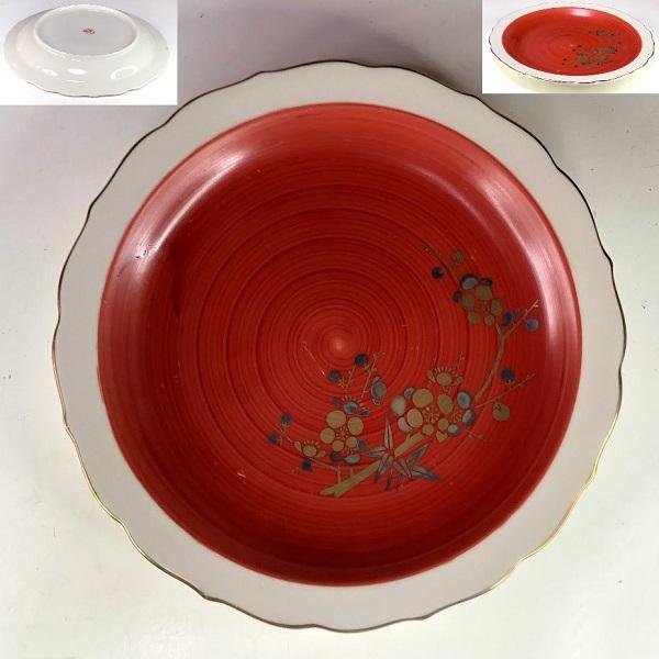 六寸半皿W8417