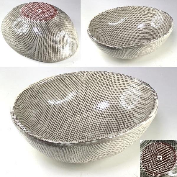 中島正雄網目楕円小鉢