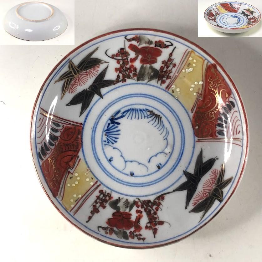 色絵小皿W8463