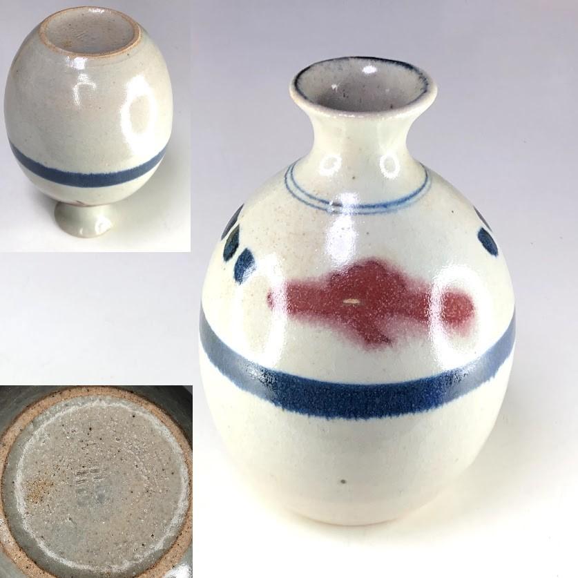 中島正雄徳利花瓶W8465