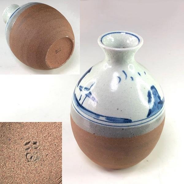 中島正雄徳利花瓶W8471