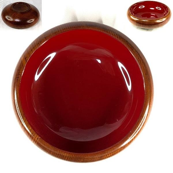 木製漆器小鉢W8480