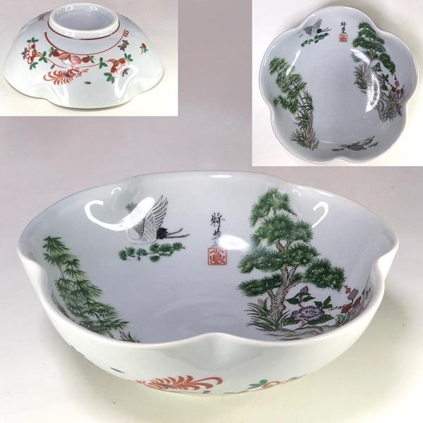 梅型松竹梅六寸鉢