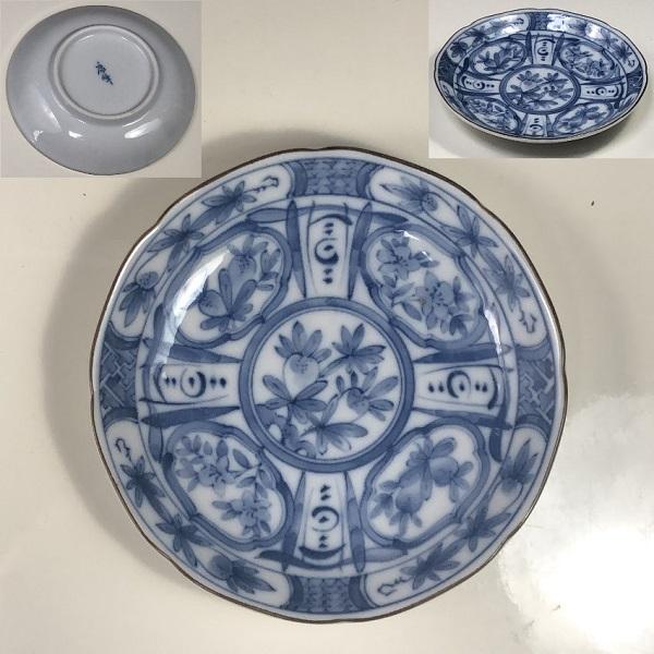 康峰小皿W7276