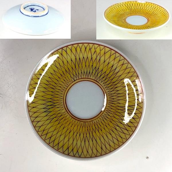 豆皿W8591
