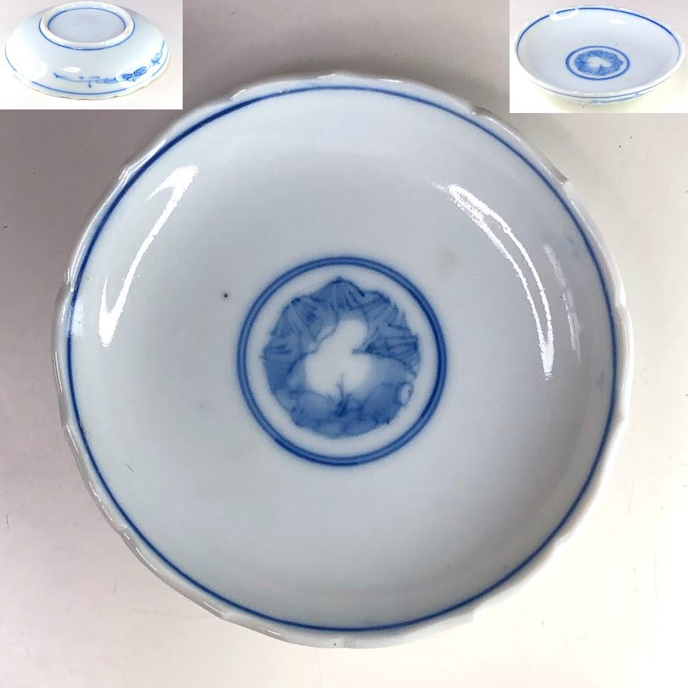 小皿W8605