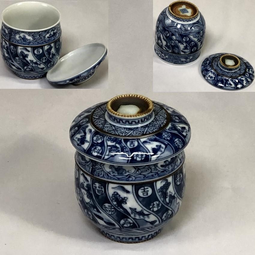 龍峰窯三洋陶器祥瑞蒸茶碗