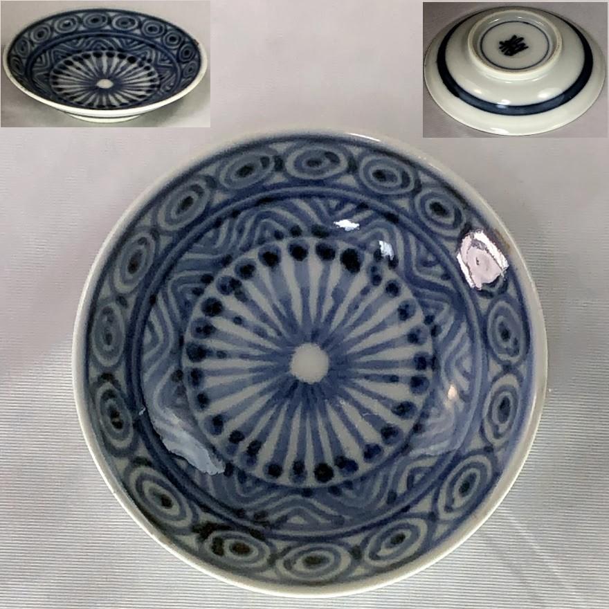 染付小皿W6881