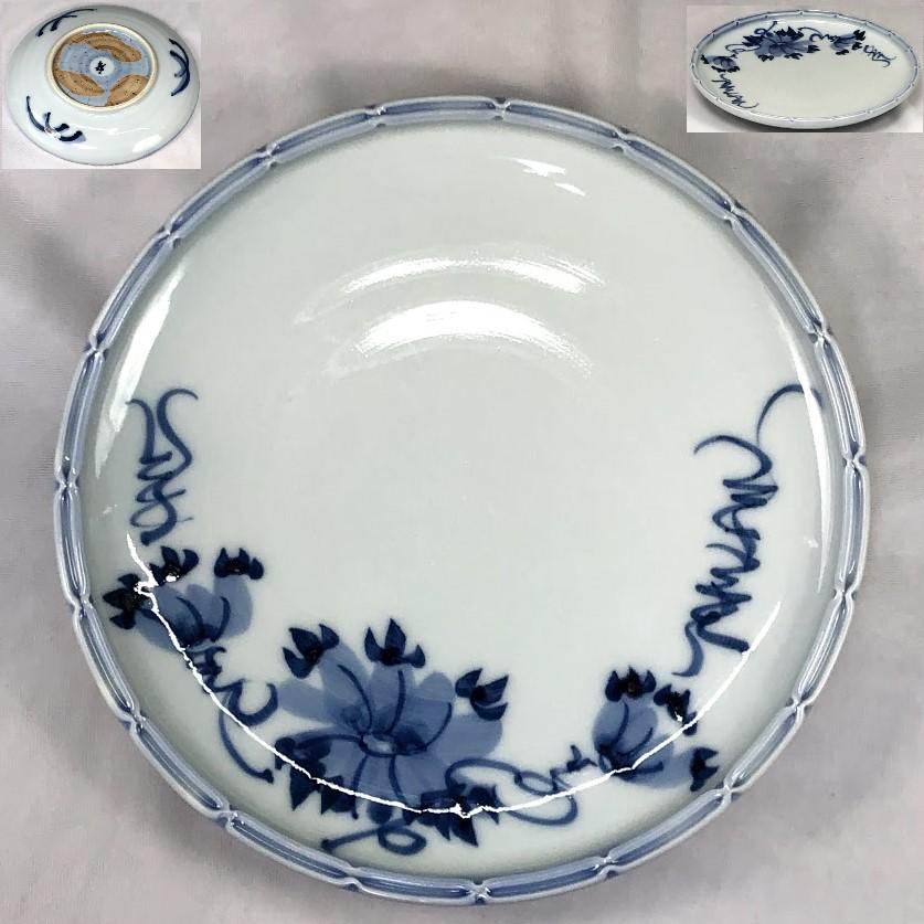 染付六寸皿W6891