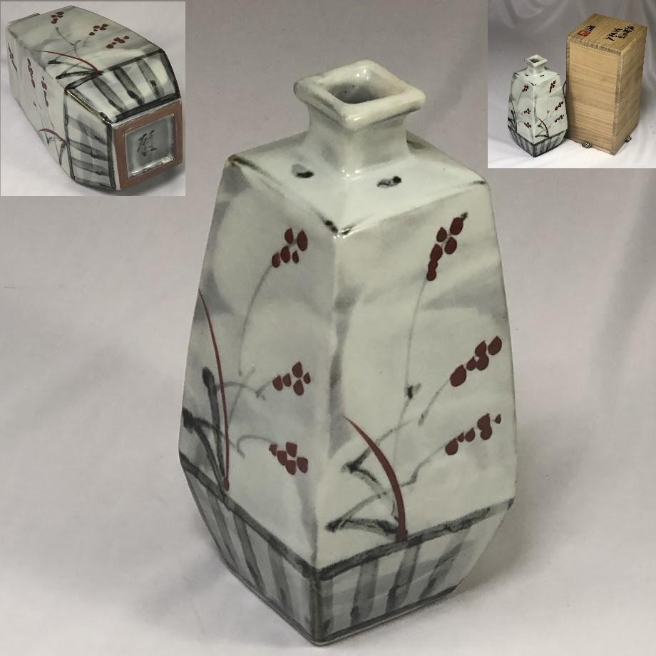 加藤賢司鉄釉赤絵四方花瓶