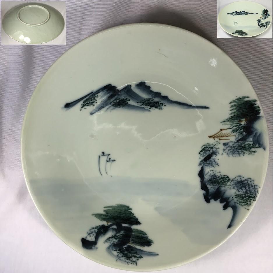 山水八寸皿W6931