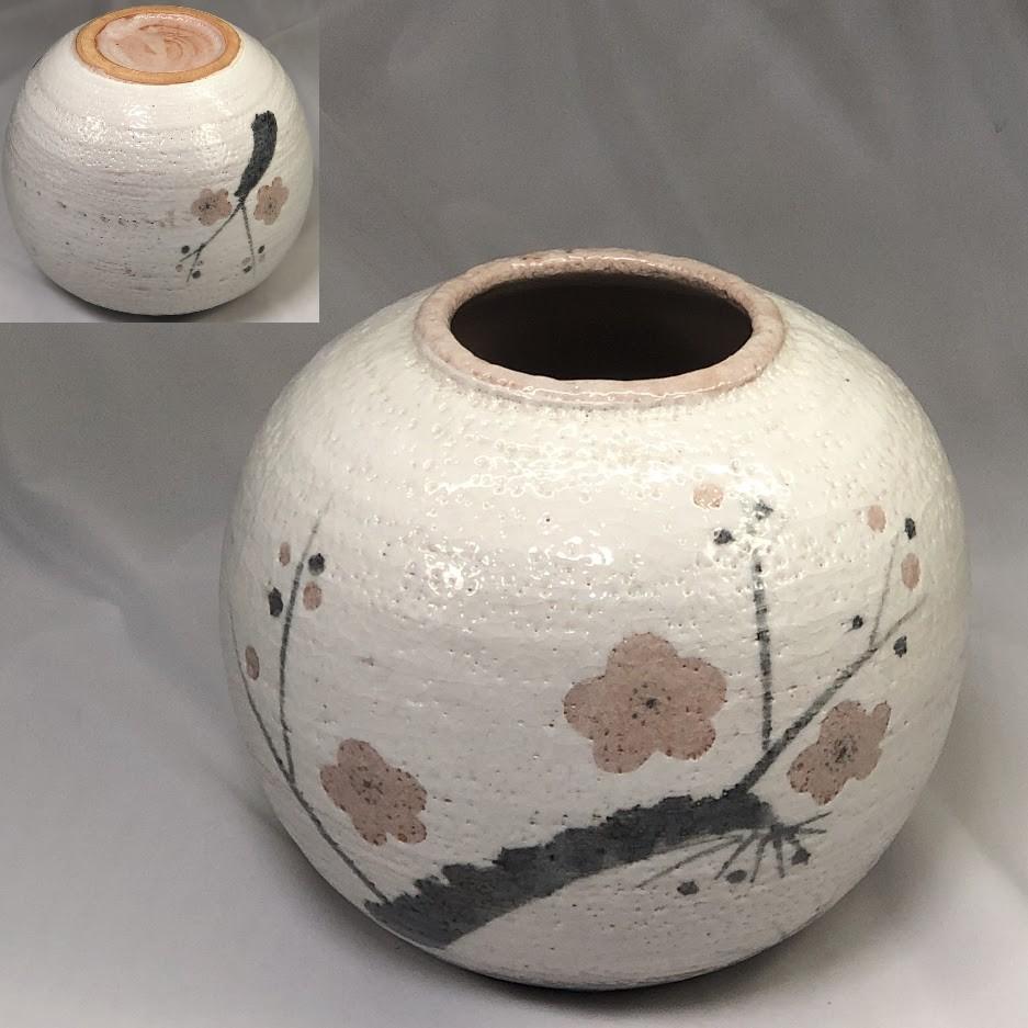 桑原小三郎志野梅図丸花瓶