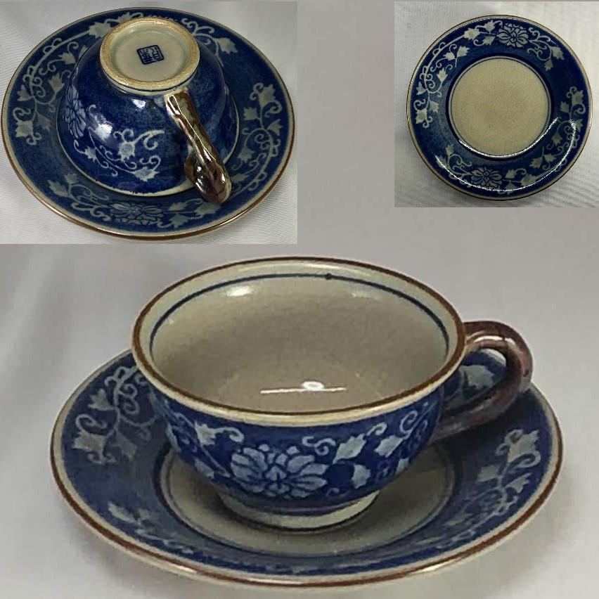 葉月窯碗皿W6940