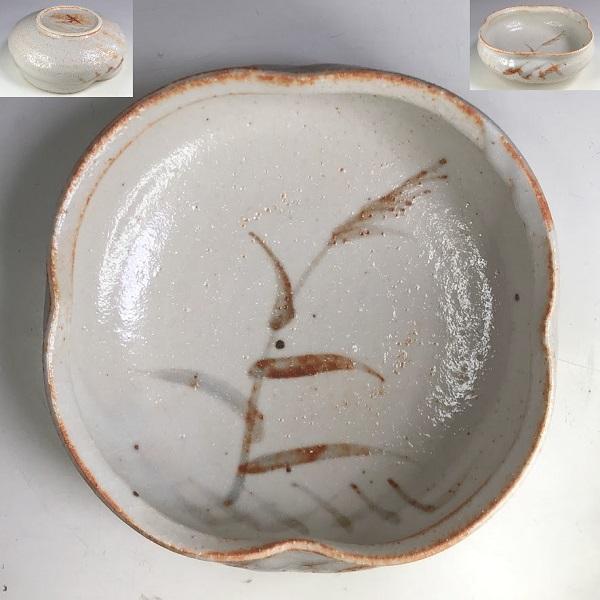 輝山志野菓子鉢