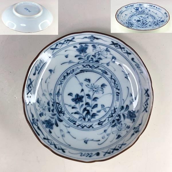 松峰窯小皿W8694