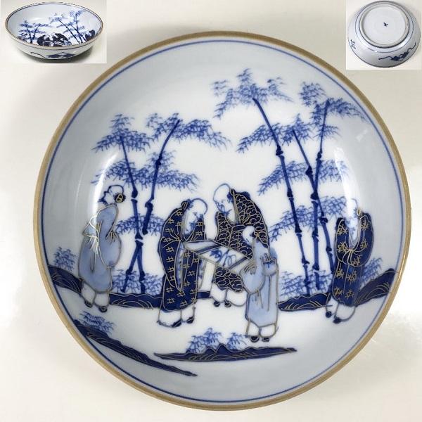 九谷焼膾皿W7293