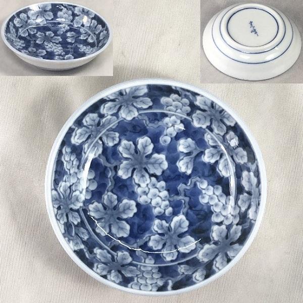 光峰葡萄豆皿W7182