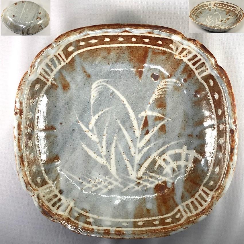 菊泉窯鼠志野四方鉢
