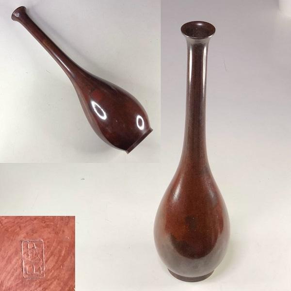 越山鋳銅鶴首花瓶