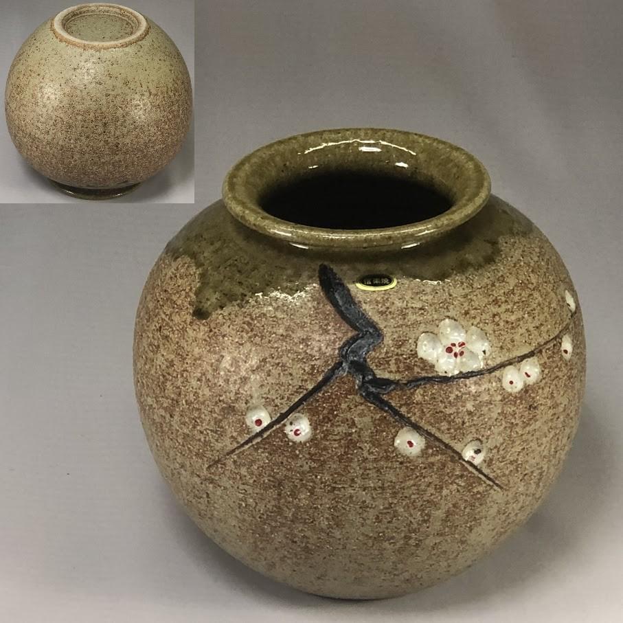 信楽焼富洋梅図花瓶