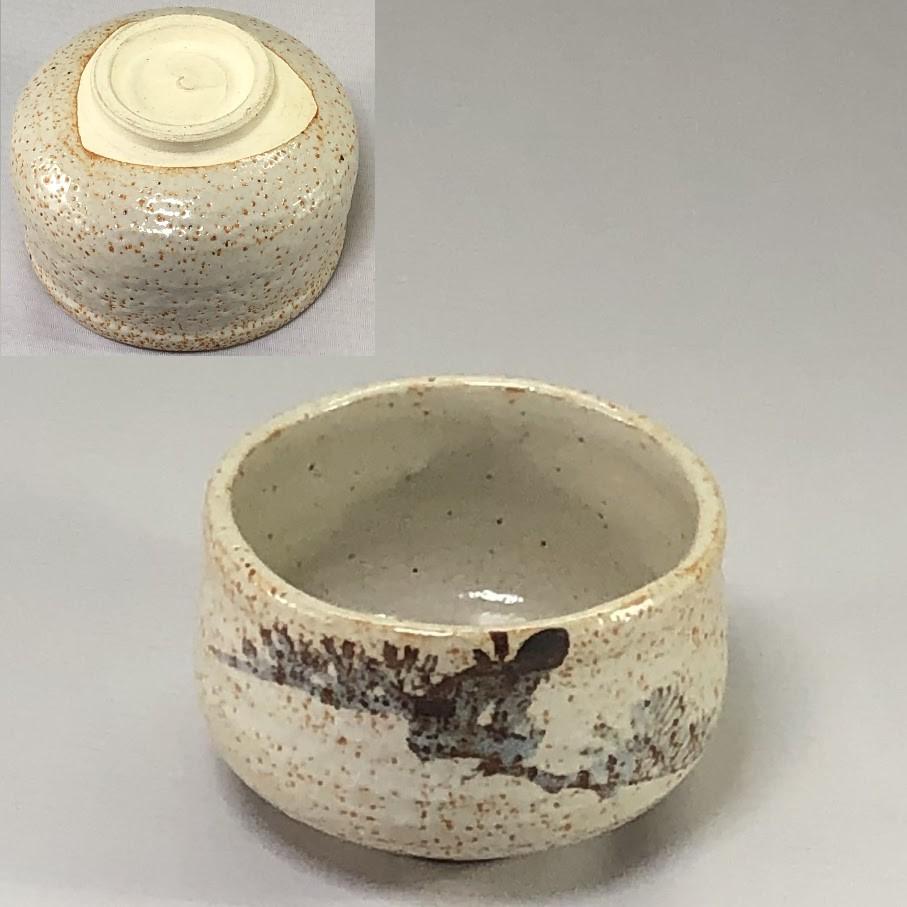 志野抹茶碗W6971
