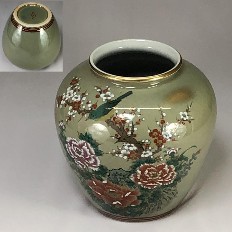 九谷秀山梅鶯図花瓶