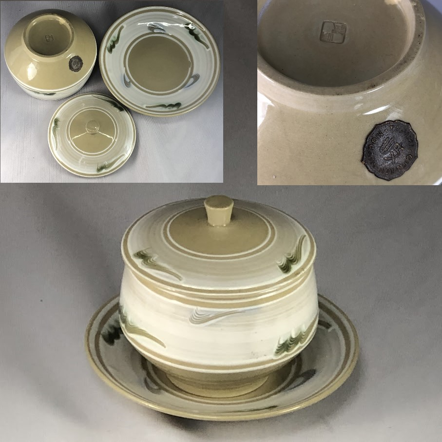茶托蓋付湯呑W6978