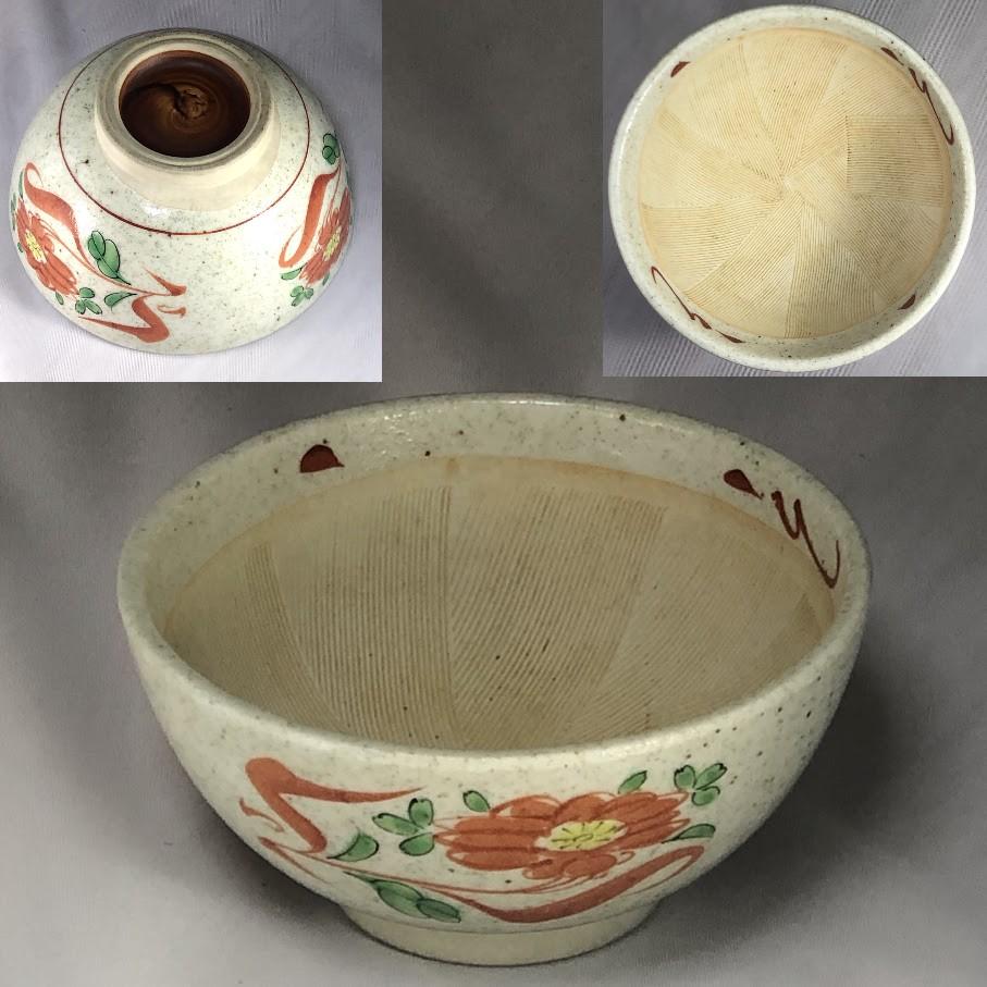 赤絵すり鉢W6979