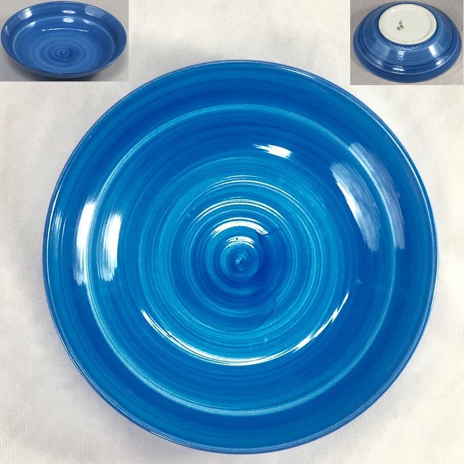 一の蔵窯青釉五寸半皿