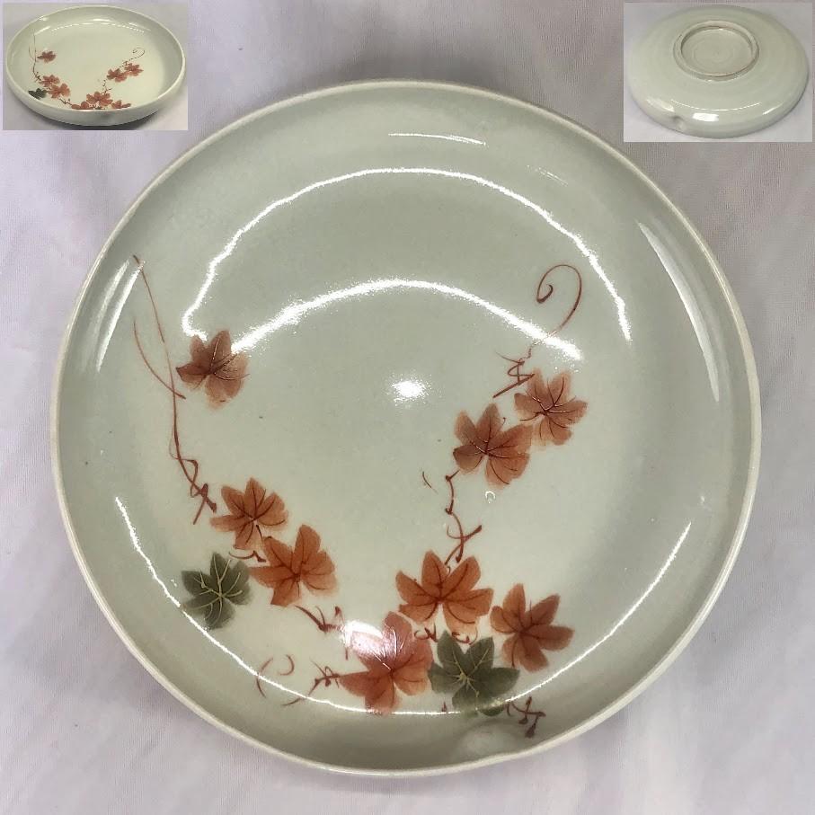 七寸半盛り皿W6997