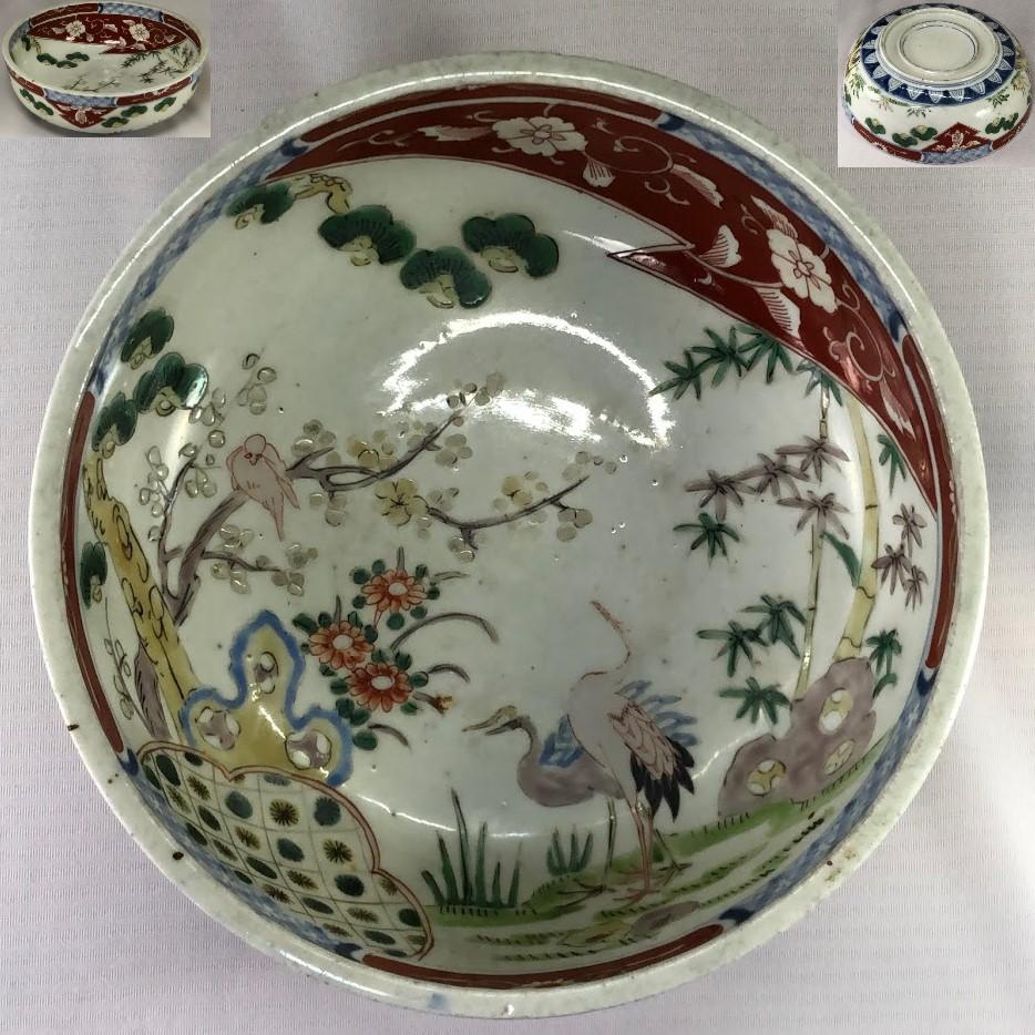 赤絵七寸鉢W7017