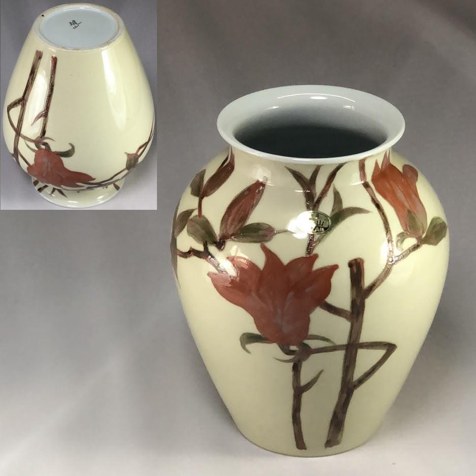 有田焼琥山花瓶
