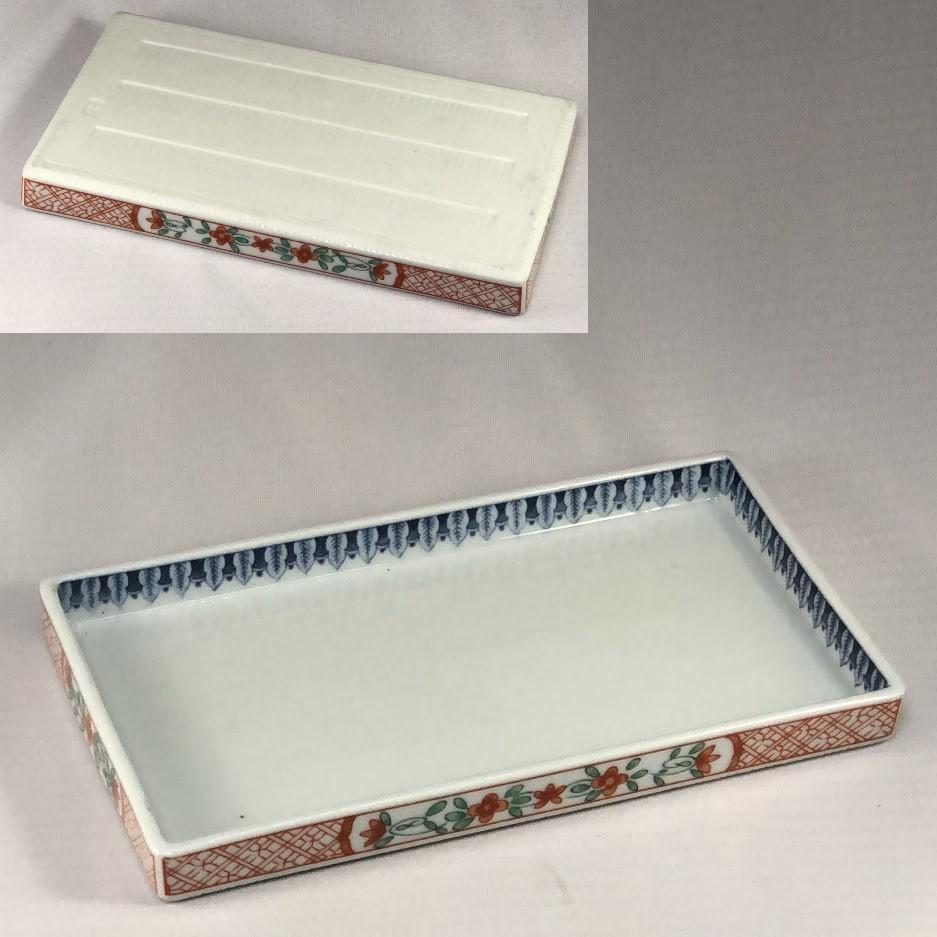 前畑陶器庫山窯赤絵焼物皿長皿W7032