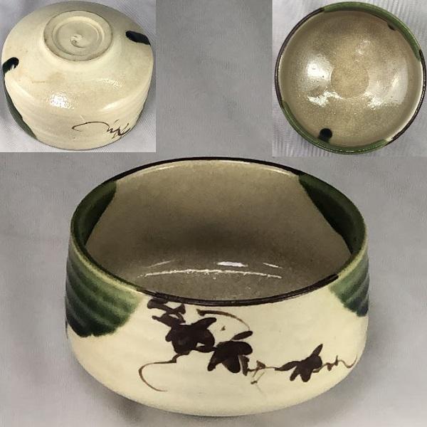 織部抹茶碗W7197