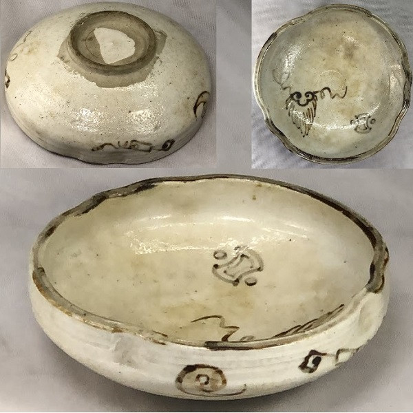 浅鉢W7199