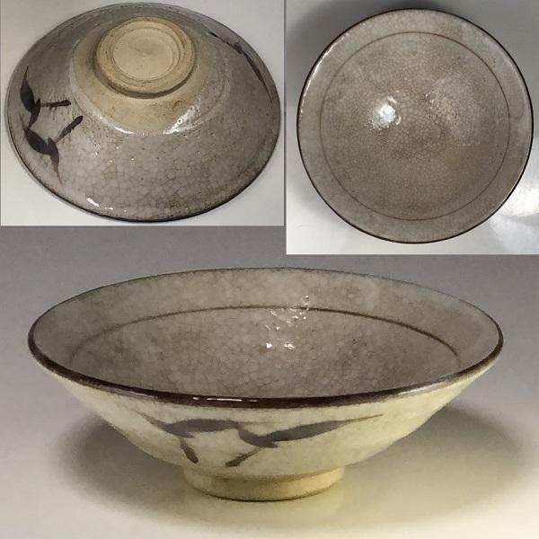 景陶志野抹茶碗W7314