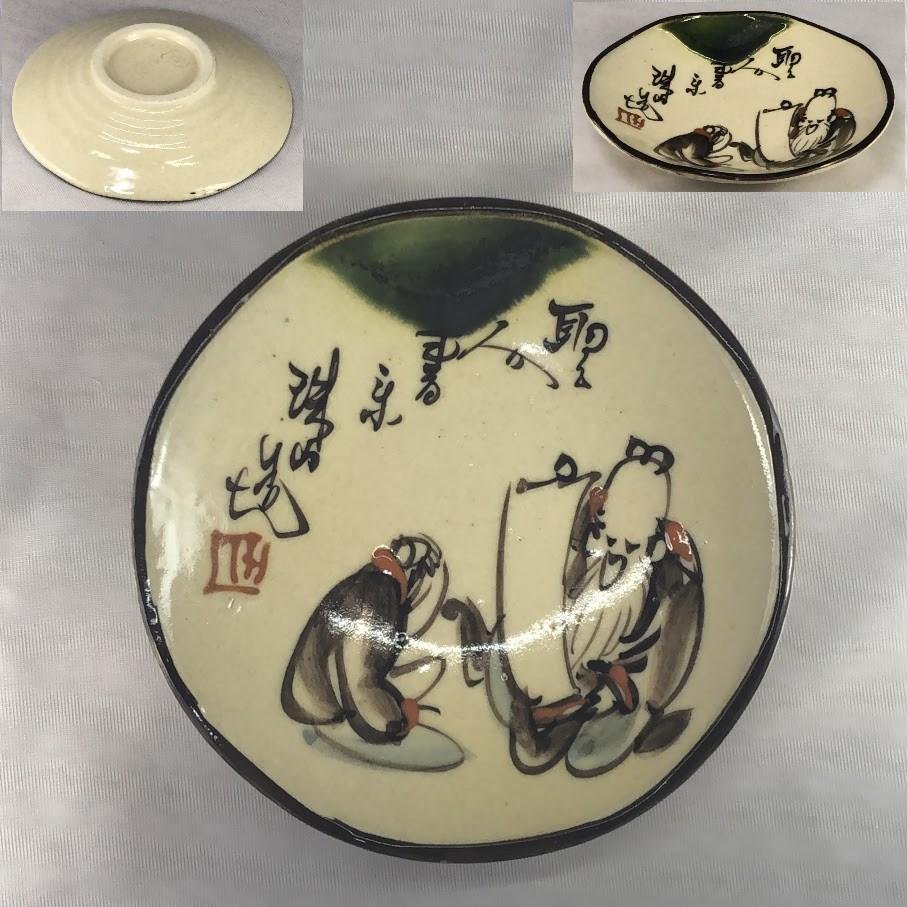 銘々皿W7101