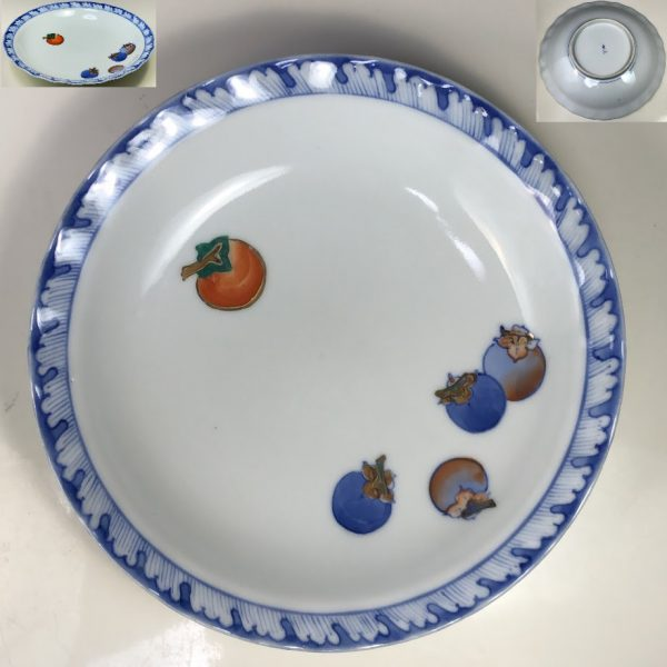 柿図六寸浅鉢W7330